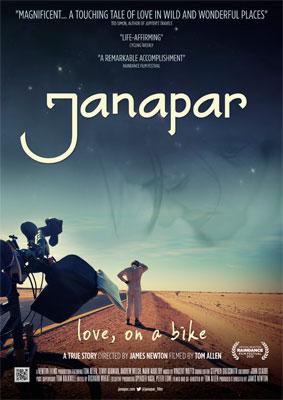 janapar-ogp-image